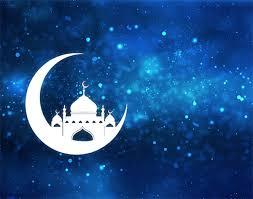 <b>Eid Mubarak</b>