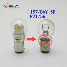 <b>AMYWNTER</b> BA15S 12V 1156 P21W led 1157 P21/5W S25 Car ...