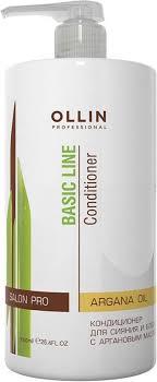 Ollin <b>Кондиционер для сияния и</b> блеска с аргановым маслом ...