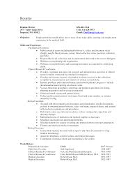 resume skills for medical field equations solver cover letter secretary resumes sles