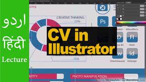 how to create professional curriculum vitae cv in illustrator how to create professional curriculum vitae cv in illustrator urdu hindi tutorial