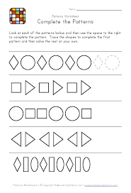 1000+ images about Patterning on Pinterest | Worksheets, Cut and ...1000+ images about Patterning on Pinterest | Worksheets, Cut and paste and Fall patterns