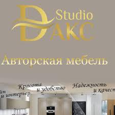Александр, Татьяна - Product/Service | Facebook - 479 Photos