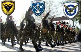 Αποτέλεσμα εικόνας για φωτο εικονες ελληνων στρατιωτικων - ημερα ενοπλων δυναμεων