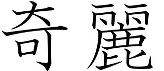 تعلم اللغه اليابانيه