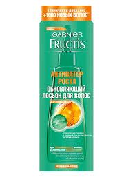 Обновляющий <b>лосьон</b> для волос Активатор <b>роста</b> Fructis Garnier ...