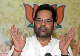 Image result for funny GIfs of Mukhtar Abbas Naqvi