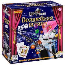 <b>Фокусы</b> от <b>Bondibon</b>. <b>Подарочный набор</b> ВАУ! Магия 150 <b>фокусов</b>.