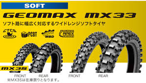 <b>Dunlop Geomax MX33 90/100</b>-14 Rear Tire 45234046 Motocross