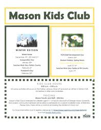 gmu human resources and payroll announcements registration is open mason kids club