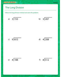 The Long Division – Printable Division Worksheet for Kids – Math ...The Long Division