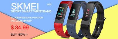 <b>SKMEI Men Smart</b> Watch Heart Rate Sleep Monitor GPS Motion ...