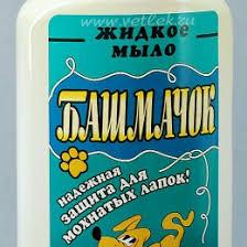<b>Башмачок</b>, <b>Жидкое мыло</b> для собак и кошек, фл. 220 мл ...