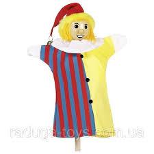 Кукла-перчатка <b>GOKI Клоун</b> (51999G) - Радуга.<b>toys</b>