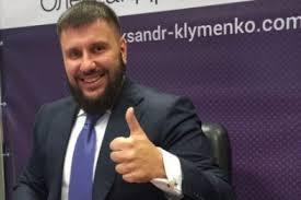Помощница нардепа от БПП Недавы состоит в политсовете партии экс-министра доходов и сборов Клименко - Цензор.НЕТ 2501