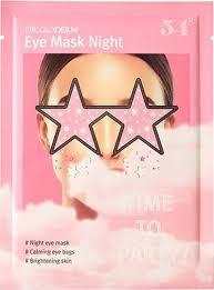 Маска для глаз <b>Dr</b>.<b>Gloderm</b> Eye Mask, ночная, <b>глиттерная</b>, 8,5 мл ...