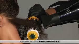 Видео о том как делать кератин. Технология кератинового ...