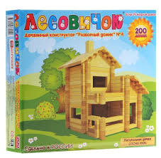 <b>Сборные деревянные модели</b>. Купить в интернет-магазине