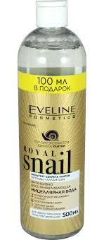 Eveline Cosmetics ROYAL SNAIL <b>Мицеллярная вода</b> 3в1 ...