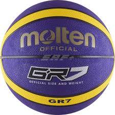 <b>Мяч баскетбольный Molten BGR7-VY</b>