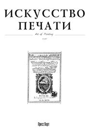 ap0107 by PressPort - issuu