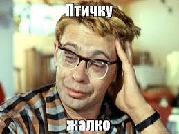 """Россию можно """"выбросить"""" из Совета Европы, но от этого пострадают обычные граждане, - президент ПАСЕ - Цензор.НЕТ 8906"""