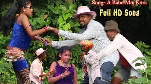 <b>New</b> Santali <b>HD Video</b> Song <b>2019</b> || A BABU MOJ KURA || <b>New</b> ...