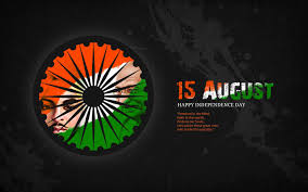 Indian Independence Day Quotes 2015 | UthMate.Com