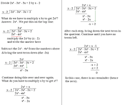Long And Synthetic Division Worksheet Doc - WorksheetsMath Worksheet Long Division Polynomials Worksheets With Answers Holt Mcdougal Synthetic Exercises