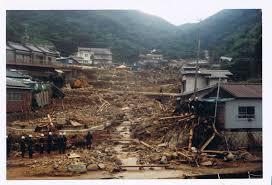 「長崎大水害1982」の画像検索結果