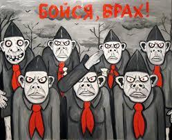 Турчинов: Россия выступает фактором разрушения международной безопасности - Цензор.НЕТ 1524