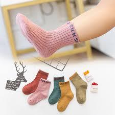 5 пар/лот; детские <b>носки</b>; <b>Детские однотонные</b> дышащие носки с ...