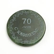 Подарки, Сувениры, Цветы. Очень Низкие Цены Новосибирск