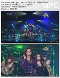 lee hyori hey mrbig live 20080912tp awesome db mrbig glass top