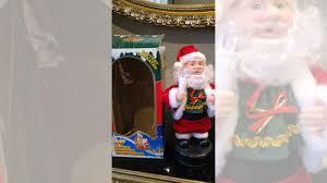 """Mister <b>christmas Набор шаров</b> """"папье-маше""""+дедмороз купить в ..."""