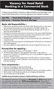 com newspaper head retail banking job vacancy newspaper head retail banking job vacancy deadline 1 2015 a