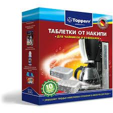 Купить <b>таблетки от накипи Topperr</b> Таблетки от накипи для ...