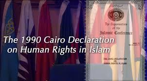 cairo declaration the counter jihad report cairo 1990 declaration