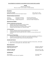 exercise science resume example resume template  exercise science resume example esthetician resume sample