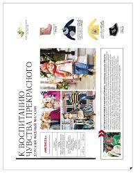 журнал «Горчица», сентябрь 2014 by Gorchica Magazine - issuu