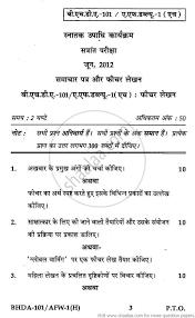 essay on indira gandhi in hindi   academic essayindira gandhi essay hindi   bestwritingserviceuss