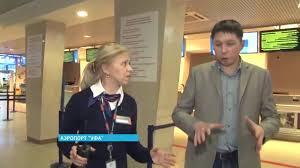 """Международный аэропорт """"Уфа"""" празднует юбилей главного ..."""