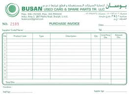orders and services busan cars used auto parts we will issue you a pro forma invoice click here for an example