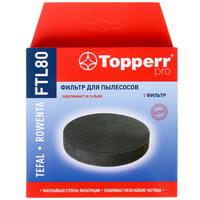 <b>Фильтры для пылесосов</b> - купить недорого в интернет магазине ...