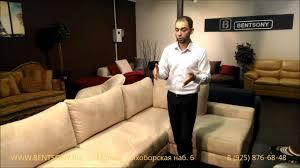 Мягкая <b>Мебель</b> Бенцони: Диван Луиджи обзор (Бежевая ...