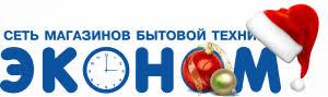 Купить <b>Тостер VES</b> Т-<b>100</b>-<b>W</b> в Иркутске, выгодная цена в ...