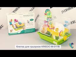Купить <b>клетку</b> для грызунов <b>М</b>-<b>011В с</b> доставкой по СПб