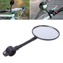 Compare prices on <b>Bicycle Handlebar Mirror</b> - shop the best value of ...