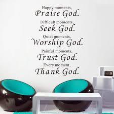 Online Shop <b>Bible Wall stickers</b> home decor Praise Seek Worship ...