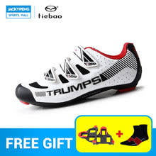 Compare Prices on Shoe <b>Tiebao</b>- Online Shopping/Buy Low Price ...
